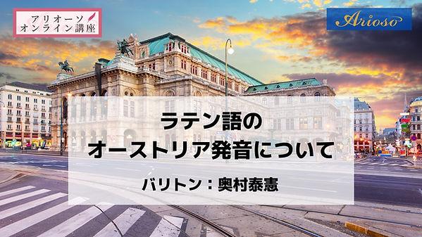 00_メインタイトル.jpg