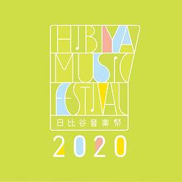 HMF2020_logo.jpg