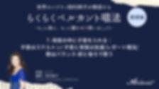 【タイトル】07_田村麻子_ソプラノ.jpg
