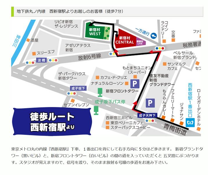 新宿村スタジオ地図.png