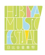 190121_hibiya_mf_logo_color.png
