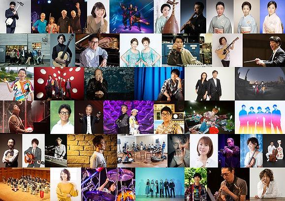 【日比谷音楽祭2020】メインアーティスト_VOL.2.jpg