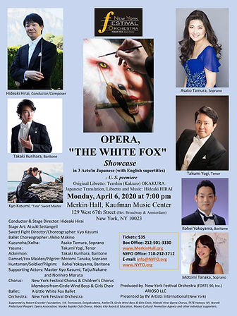 FLYER_letter_size_Opera_TheWhiteFox_2020