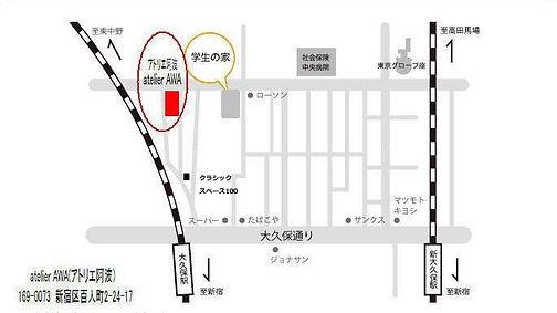 【MAP】アトリエAWA.jpg