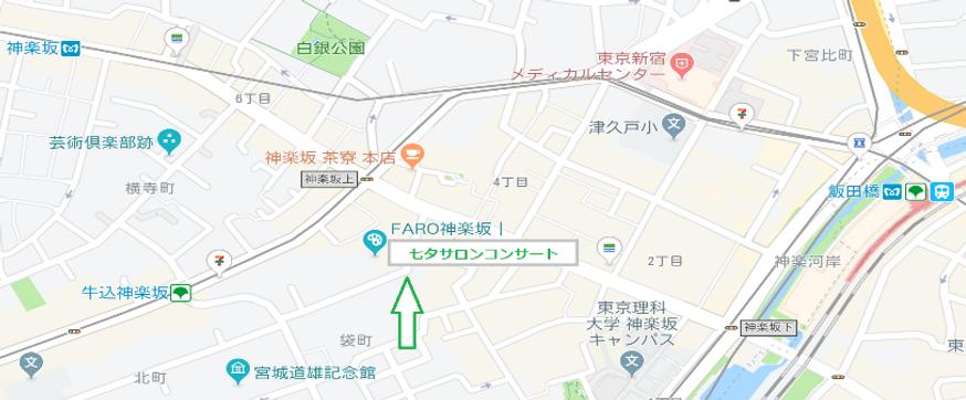【地図】FARO神楽坂.png
