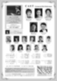 2020.03.01_行田市制70周年記念オペラガラコン_チラシ_ura.jpg