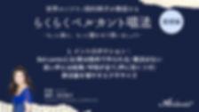 【タイトル】01_田村麻子_ソプラノ.jpg