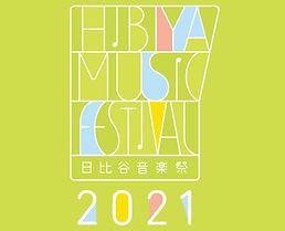 hibiya2021_logo_RGB_g_edited_edited.jpg