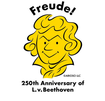 Beethoven 250th_logo