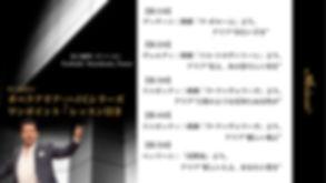【タイトル】全_テノール_村上敏明.jpg