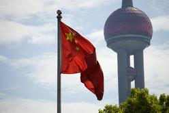 La chine interdit les ICO
