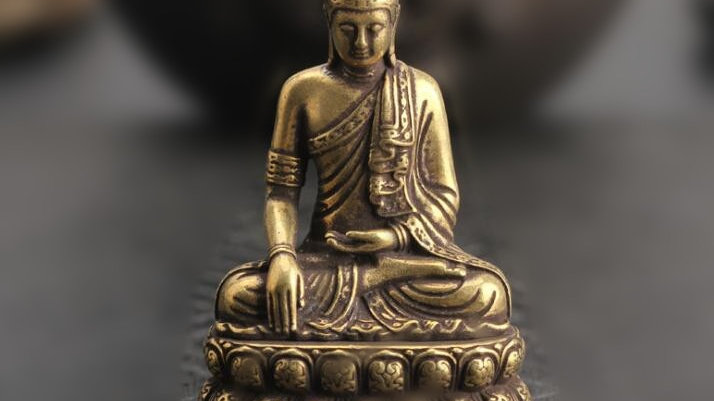 Collection Chinese Brass Carved Inch Buddha Statue