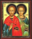 saints-cosma-and-damian-the-healers-orth