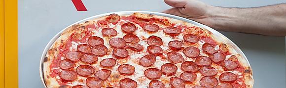 פיצות הבית - House Pizza
