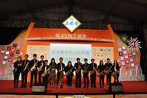 HKYSC 49HKPBE 2014