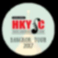 HKYSC BKK Tour 2017