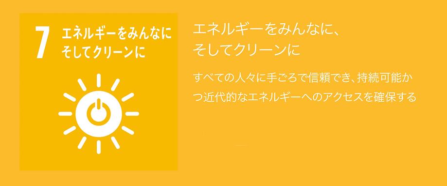 スクリーンショット 2021-02-15 22.09.13.png