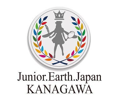 JuniorEarthJapan_LOGO_KANAGAWAのコピー.jpg
