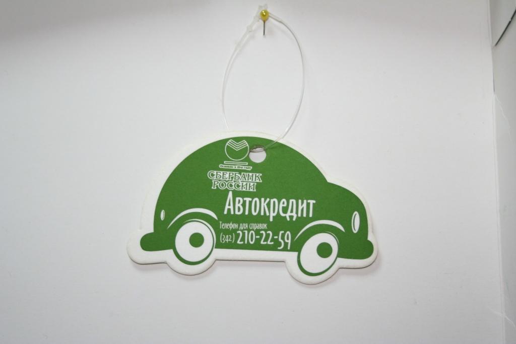 автомобильный_ароматизатор_в_липецке2