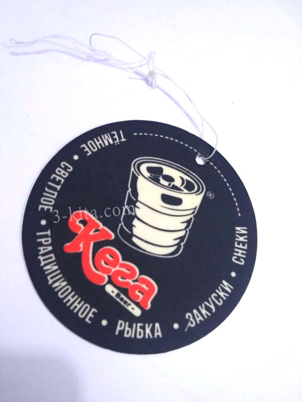 23avtomobilnye-aromatizatory-s-logotipom