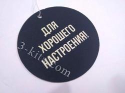 28avtomobilnye-aromatizatory-s-logotipom
