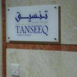 signage in abu dhabi