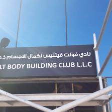 Ad agency in abu dhabi  (1).jpeg