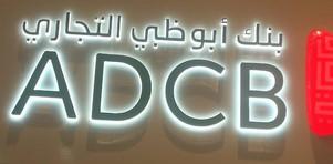 Ad agency in abu dhabi  (3).jpeg