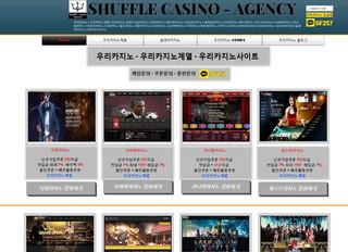 우리카지노 www.sf-casino.net 우리카지노계열