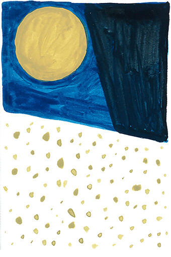 Moon star (2017)