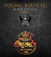 YBFC_ICC20_ZugMohan.png