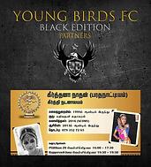 YBFC_ICC20_DanceKeerthi.png
