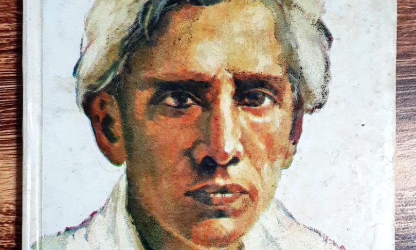 Dena Paona by Saratchandra Chattopadhyay