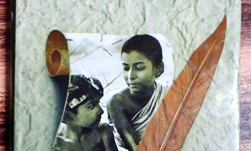 Bibhuti Kishor Rachana Samagro