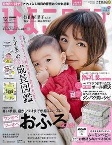 hiyoko-club_no325_hyoshi.jpg