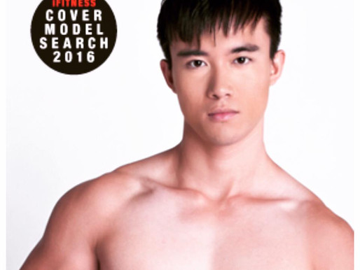 Catch the iFitness Cover Model Search 2016 Finalists this friday