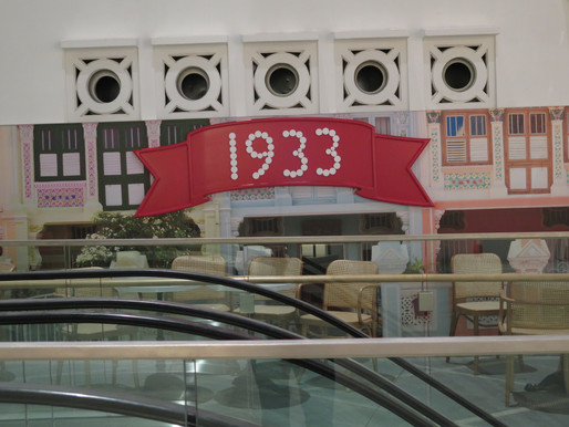 Relive the Past with the Old Favorites at 1933