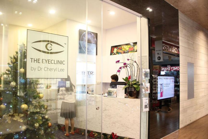 EyeClinc