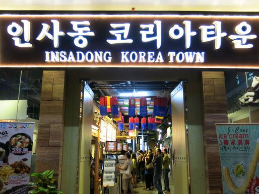 Enjoy Authentic Korean Cuisine at Insadong Korean Town