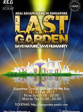 Last Garden: Save Nature, Save Humanity