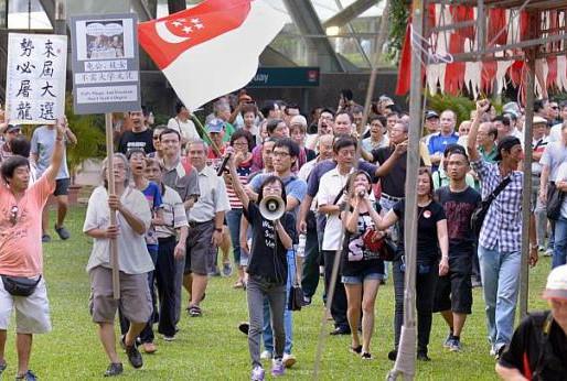 What went down at Hong Lim Park