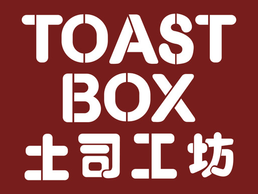 Rooting For A Cause with Toast Box and ABLE's Sixth-year Milestone