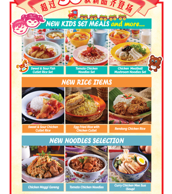 Curry Times Unveils New Menu