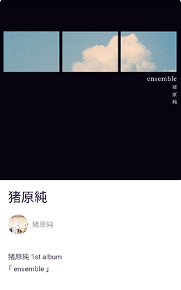 スクリーンショット 2021-05-08 0.11.03.png