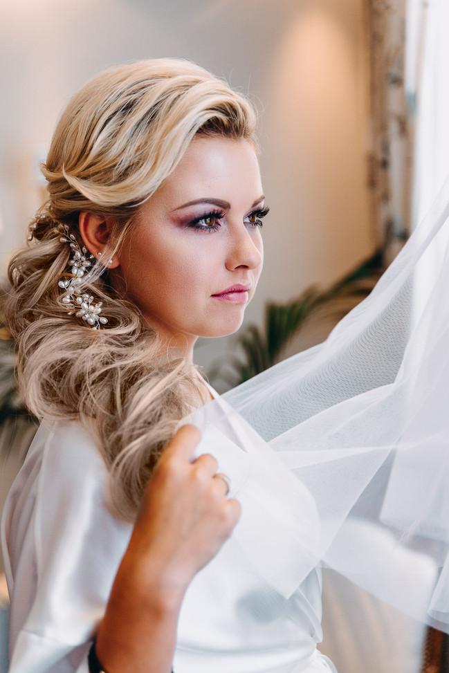 Braut Portrait Hochzeitsshooting