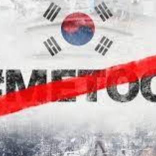 Feminism in South Korea: Some Men Don't Just Dislike It, They Fear It
