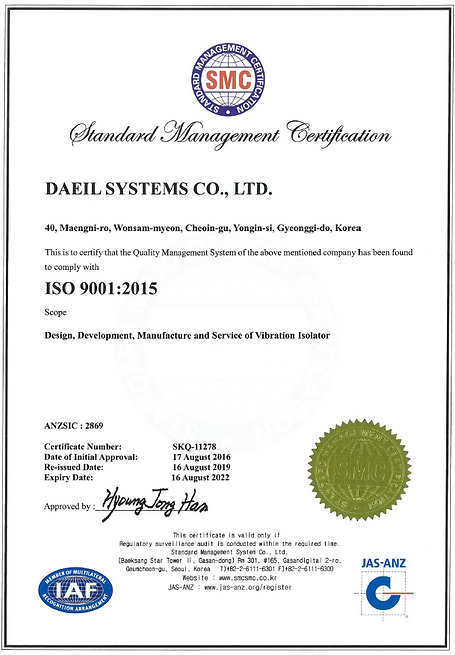 ISO 9001 ENG.PNG