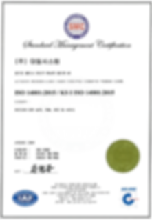 ISO14001 KOR.PNG