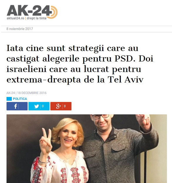 משה קלוגהפט ניצחון ברומניה (2).jpg