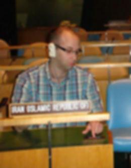משה קלוגהפט בביקור באום Moshe Klughaft visiting UN